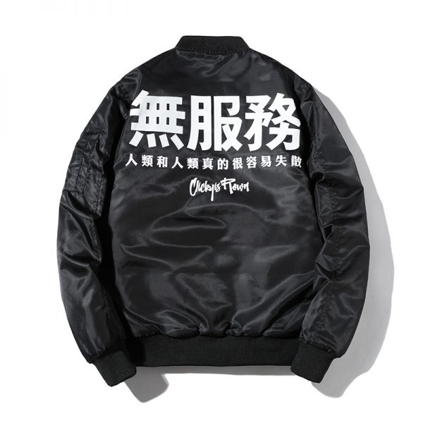 Winter-Bomber-Jacket-Men-Pilot-Jacket-Men-Women-Hip-Hop-Baseball-Jacket-Print-Chinese-Fashion-Streetwear-1.jpg