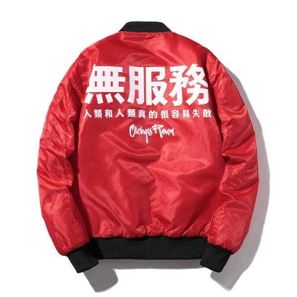 Winter-Bomber-Jacket-Men-Pilot-Jacket-Men-Women-Hip-Hop-Baseball-Jacket-Print-Chinese-Fashion-Streetwear.jpg